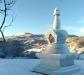 stupa-merigar